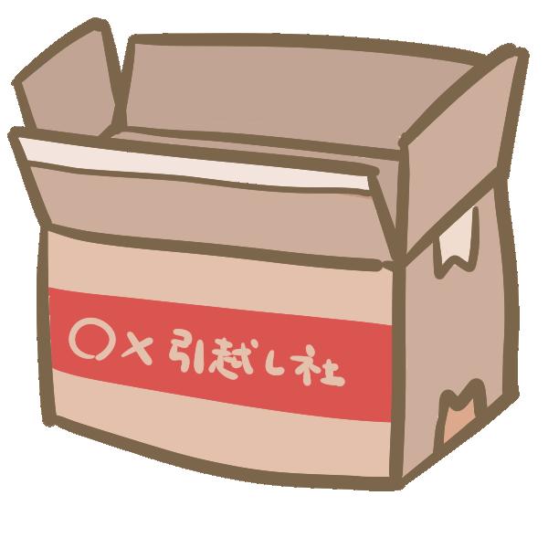 illustrain10-eto-hikkosi02.png